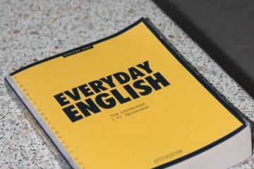 לימוד אנגלית מאפס