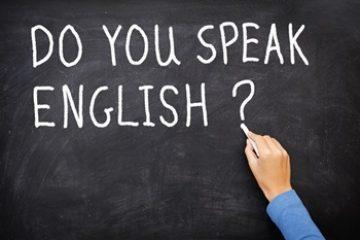 כלים ללימוד אנגלית בהצלחה